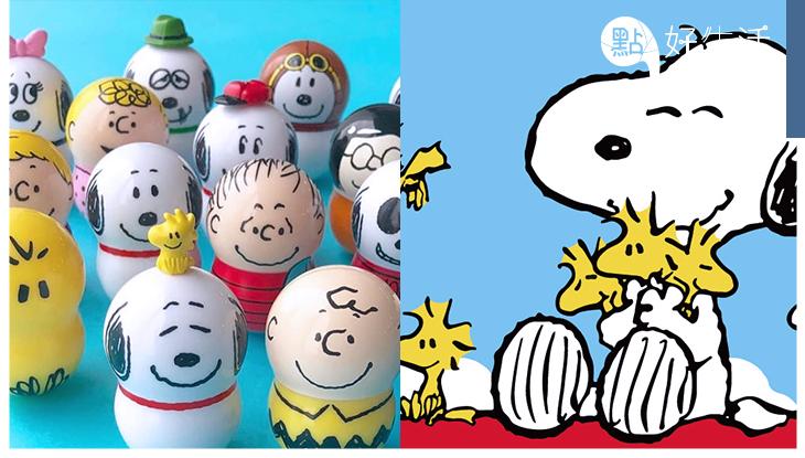 忍不住又要掏錢:台灣7-11 推16款 Snoopy不倒翁 連飛行員 和Joe Cool 造型都有 即日收藏!