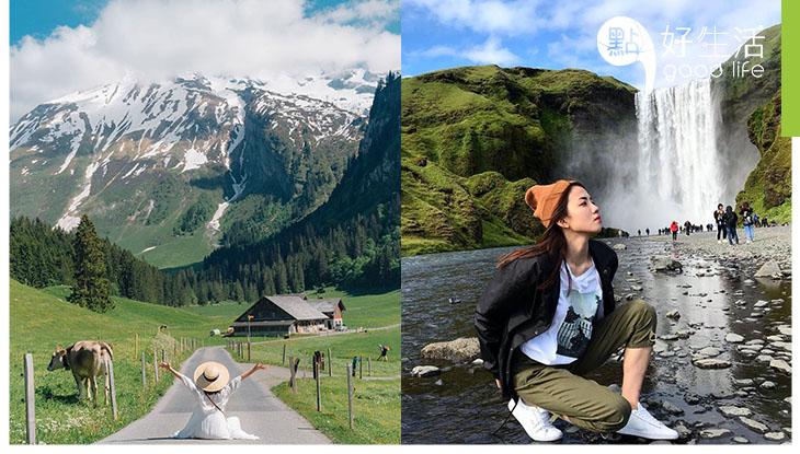 2019年最新名單 18個獨遊最佳目的地 一個人旅行也可跟團?認識新朋友最佳!