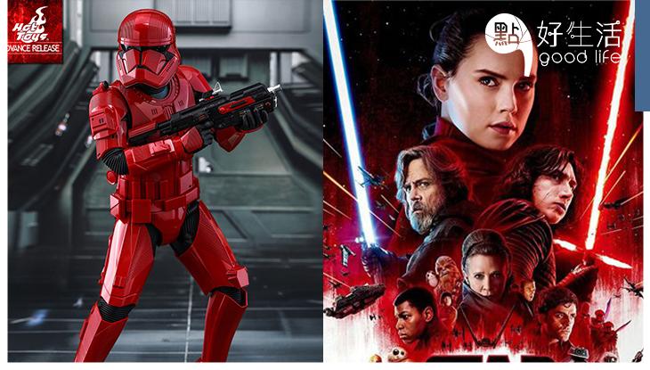 全宇宙最型士兵?《星球大戰》全新兵種「西斯士兵」隆重登場,電影未上映港產品牌 Hot Toys 率先推出!