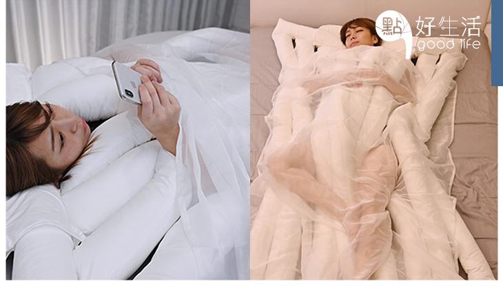 喜歡躺床上玩手機?日本推「烏冬被」可以邊睡邊玩手機,簡直是成功變懶人的產品!