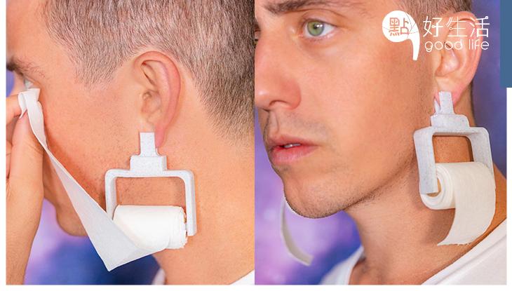 沒帶紙巾又如何?外國創意品牌推「紙巾耳環」可以隨時用,污糟貓大喊包最適合!