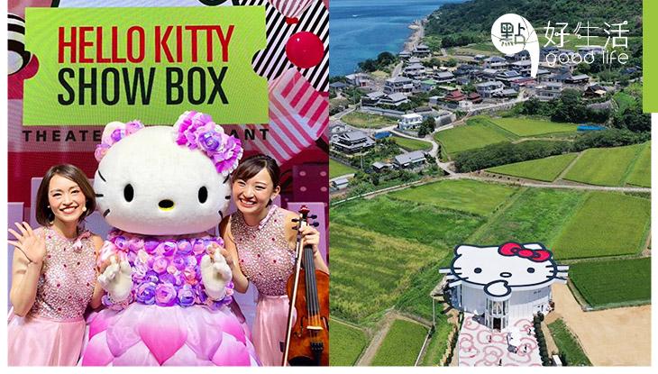 【夢想成真】全球首間Hello Kitty劇院餐廳日本開幕! 童話式的夢幻體驗,邊享受美食邊看吉蒂貓萌爆表演