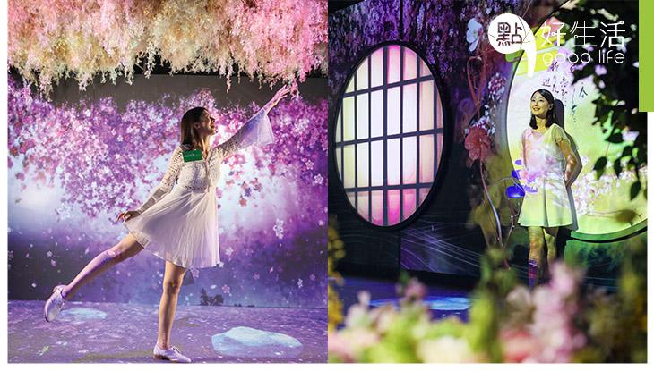 【打卡必到】日本繁花光影互動感官展抵港! 8大超夢幻呃like打卡點,全球首個海外展覽!