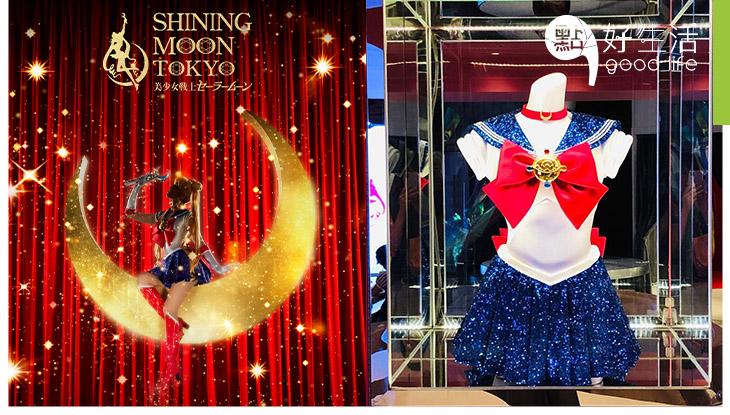 美少女戰士夢幻式體驗!東京史上首間專屬餐廳開幕! 邊睇美少女音樂劇邊食限定美食、美少女周邊商品、水手服展覽