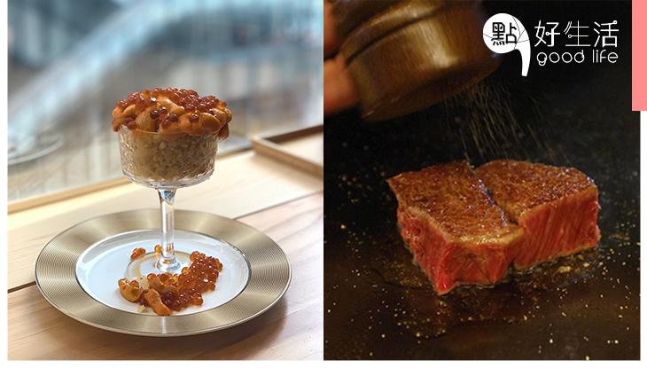 【銅鑼灣美食】全新餐廳「虎鐡 鐵板燒」邊歎美食邊看大廚即席表演,一趟滋味享受!