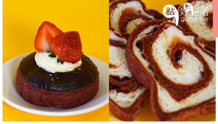 【OL必食】Paper Stone Bakery全新紅菜頭麵包系列,忙碌早上也能享受健康又美顏的早餐!