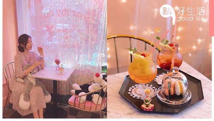 【旅行Chill住食】首爾儼如墮進童話世界的café Dear, my Fairy,粉系色彩配飄浮雲朵激發少女心!