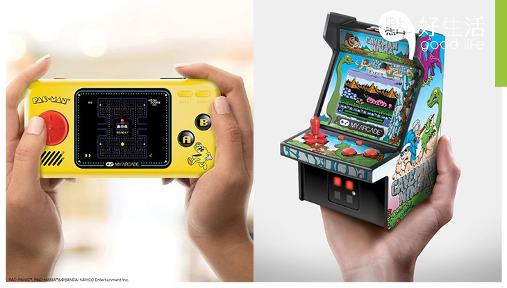 機迷福音!復古街機放題祭東京開催! 勾起童年回憶,一連7日任玩多款經典電玩遊戲