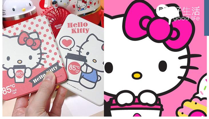 Kitty迷有福了:台灣咖啡店85ºC 推出「Hello Kitty實用小物」雙層餐盒、保溫杯實用又可愛!