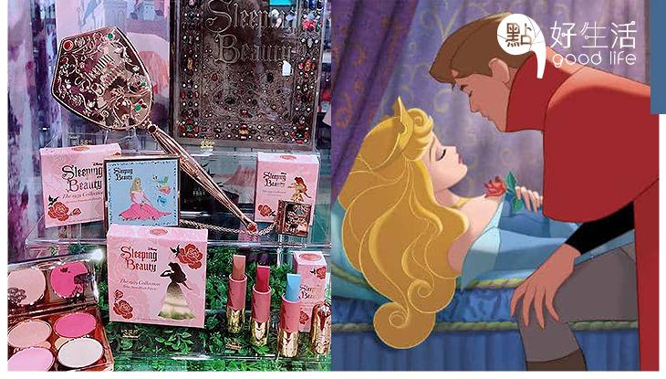美妝控必收藏:Bésame X 迪士尼推出「睡公主系列」設計精緻,整套彰顯華麗夢幻感!