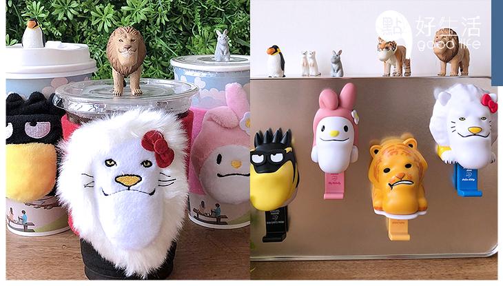 看到先笑死了!台灣7-11推出「Sanrio X 戽斗星球」爆笑又可愛的商品,真的要被搶錢!