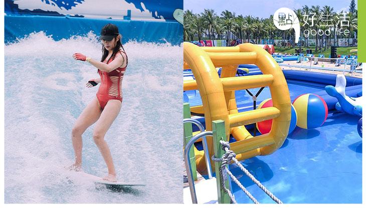 【玩盡大灣區】歡樂海岸拓極水運動樂園 捉緊夏天的尾巴,愛水上運動人士必去!