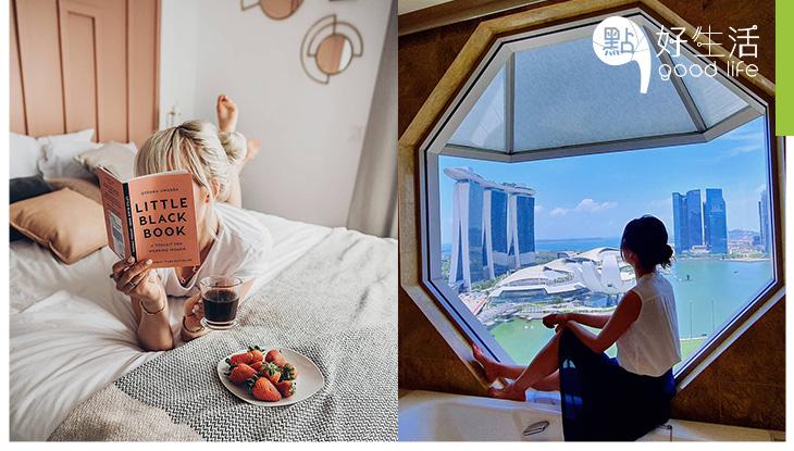 【旅遊小貼士】旅行住得乾淨舒適6招 酒店清潔衛生二三事!房內最多細菌地方竟是?