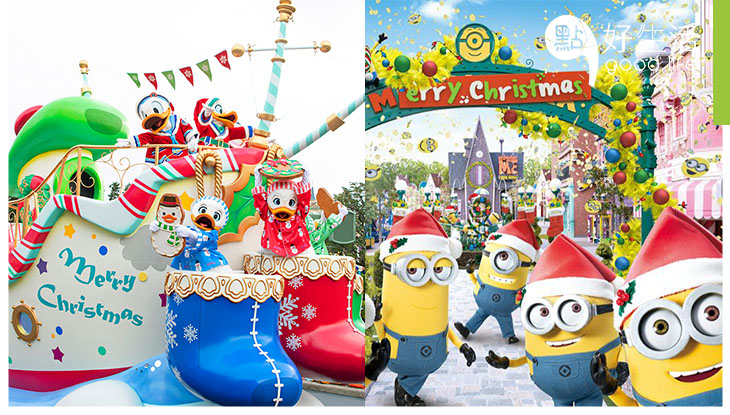 【又到聖誕!】日本2大樂園USJ、迪士尼聖誕特色公開! 30米高水晶聖誕樹!聖誕節夢幻巡遊加煙花匯演!