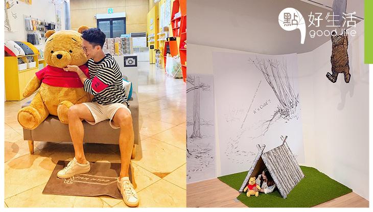 【打卡必到】療癒系經典卡通人物!韓國小熊維尼展覽開幕! 真實還原多個繪本場景,展出珍貴收藏品及手稿