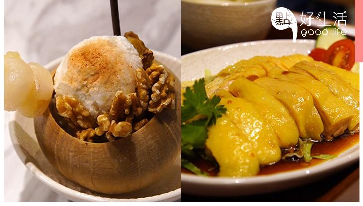 【新加坡過江龍】「海南雞飯始祖」Chatterbox Café登陸尖沙咀K11 MUSEA,必食多款招牌菜!