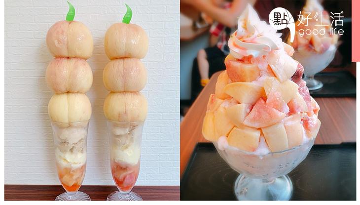 絕對的大滿足!大阪café將原整3個水蜜桃放在芭菲上,超吸睛的足料程度叫人口水直流!