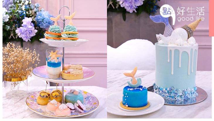 少女心大爆發!Vive Cake Boutique慶祝4週年推出美人魚主題tea set和蛋糕,夢幻得不像話!