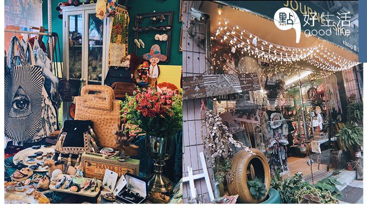 【大灣區必買】彷彿穿越另一時代!復古雜貨店 JOURNEY SHOP 成為年輕人必到的店舖