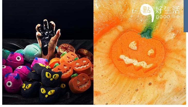 在浴室享受派對!LUSH推出「萬聖節洗澡浴球」所有期間限定造型,非常可愛!