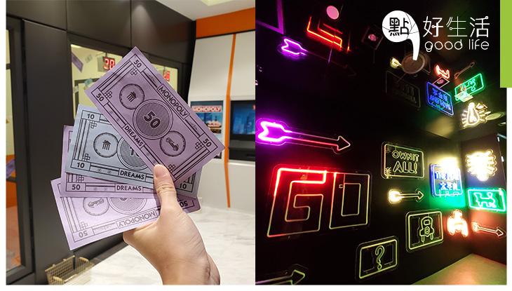 【打卡必到!】全球首間大富翁主題館下月開幕 9大必玩位置大公開!銀紙滿天飛+夢幻霓虹燈隧道