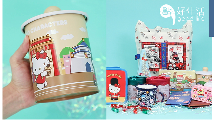 7-Eleven 新品速遞:Sanrio與你暢遊世界  精品零食超萌登場!