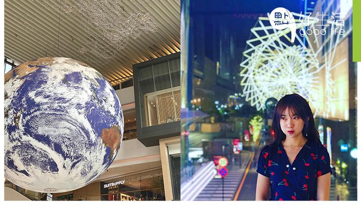 【玩盡大灣區】去深圳灣萬象城來一趟文青之旅! 野生捕獲巨型地球!藝術展覽接連不斷,打卡必到