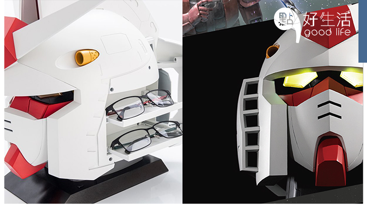 高達迷必收!眼鏡牌子OWNDAYS聯乘「機動戰士」系列,限量頭型眼鏡盒必收藏!