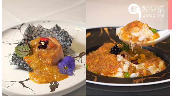 秋天蟹季來了!大公館「萬慶軒」推出多款大閘蟹菜單,同期加推秋冬傳統時令菜式!