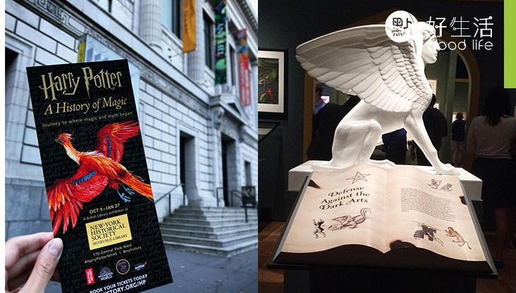 【Harry Potter迷尖叫吧!】哈利波特世界巡迴展鐵定下年日本開幕 全亞洲首站!展出多項有關魔法、占星術資料!重現JK羅琳珍貴手稿及草圖