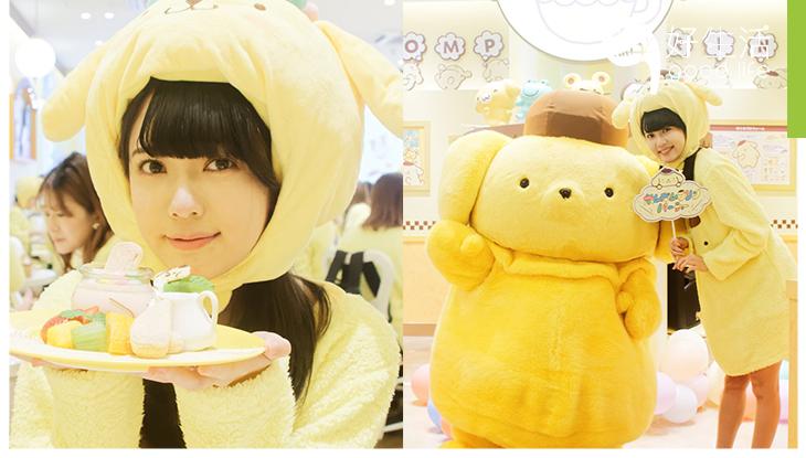 【召喚布甸狗迷】日本Café 舉行布甸狗專屬派對! 附送的毛絨絨帽子及上衣太卡哇衣吧,Party限定餐點可愛得吃不下了!