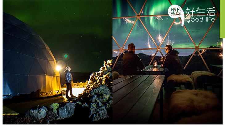 【極光愛好者注意】冰島北極光觀察營Aurora Basecamp開幕 這樣欣賞極光太浪漫了吧!室內觀星超舒適!