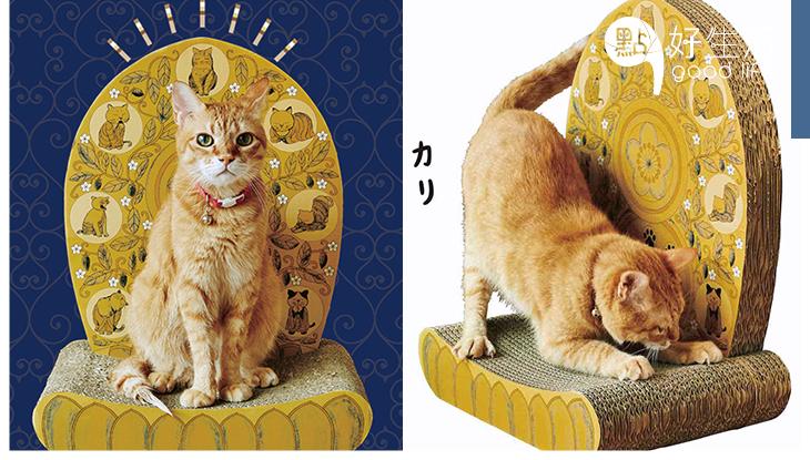 喵~人類快來供養我!日本雜貨店推出「本尊貓抓板」貓咪即時變了小佛像,奴才準備糧食就對了!