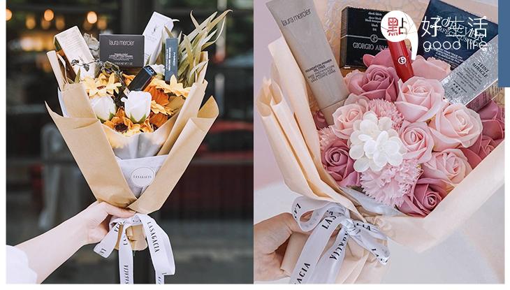 男友不要只懂送鮮花!全亞洲首間「化妝品花束」根本就是全球女生的夢幻花束,幸福感大增!