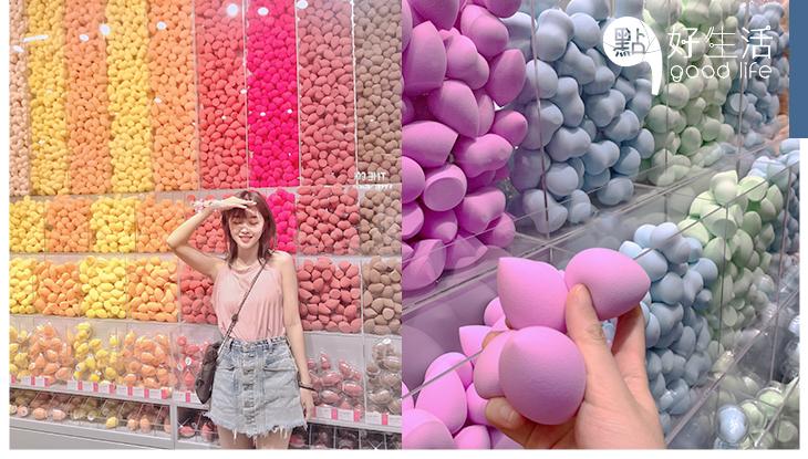【大灣區必買】彩妝控必到:深圳「人氣彩虹美妝蛋牆」整間店充滿少女心!
