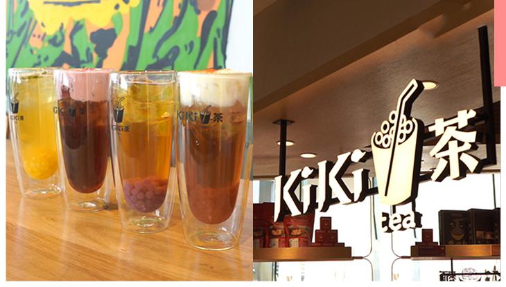 召喚茶控、朱古力控!KiKi茶進駐德福廣場開新店,與KITKAT朱古力聯乘推店舖限定飲品!