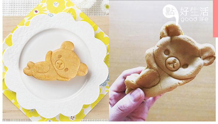 粉絲必入!日本Lawson推出鬆弛熊鯛魚燒,粉絲高呼是看過最可愛的甜點!