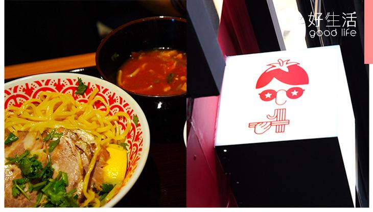 【日本過江龍】東京人氣蕃茄沾麵THE TOMATOMAN登陸中環,推出兩款香港限定撈麵!