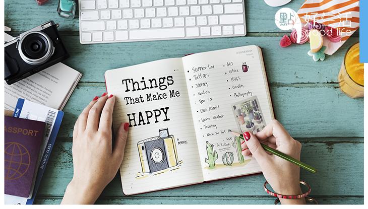 要感恩有多難?從改變心態開始,生活中每件小逸事也值得你我感恩!