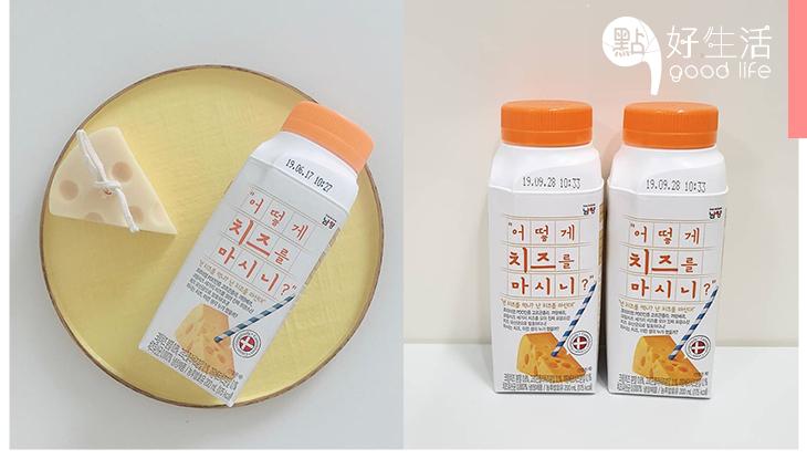 【芝士控必試】韓國推可以飲用的芝士飲品成必試item,內含3款芝士「芝」味濃郁!
