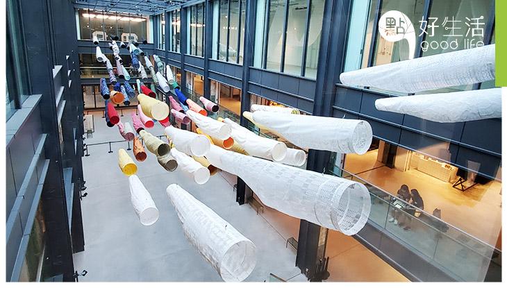 荃灣南豐紗廠冬季展覽開幕! 80條巨型七彩鯉魚旗飄浮半空!參加迷你鯉魚旗工作坊