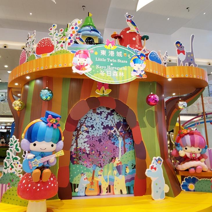 【忠粉必去】Little Twin Stars嶄新造型登陸東港城 4大聖誕繽紛打卡點!6米高彩虹城堡+夢幻光影體感遊戲!