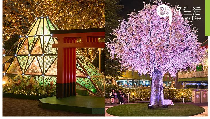 日本東京巨蛋城冬季燈光展 【打卡必到】延續去年和風夢幻主題!櫻花燈飾 + 富士山 + 祭典門櫓超唯美!