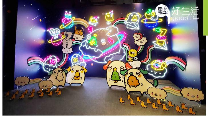 荔枝角D2 Place 打造獨特港式聖誕 撐香港本地藝術家!設18禁粉紅打卡Party Room + 天台逼真飄雪