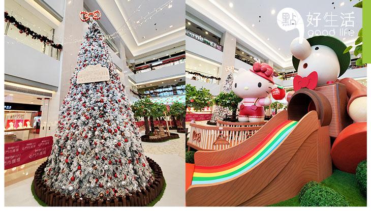 【Hello Kitty粉必去!】屯門市廣場化身大型蘋果森林! Hello Kitty X Müllerchen聯乘打造6大夢幻打卡點,4.5米高七色滑梯 + 蘋果香氣星光隧道