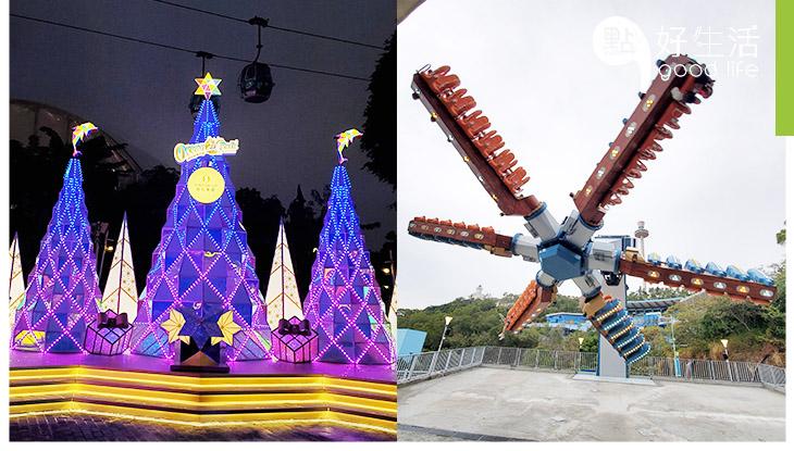 【聖誕好去處】海洋公園聖誕節全城HO HO HO 玩新機動遊戲狂野龍捲風過刺激聖誕!2人同行只需700蚊!