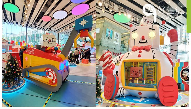 【聖誕必去!】豆腐人Tofu Oyako聖誕登陸荃新天地 學做聖誕老人贏取禮物!5米高機械人與萌爆小鹿豆腐人!