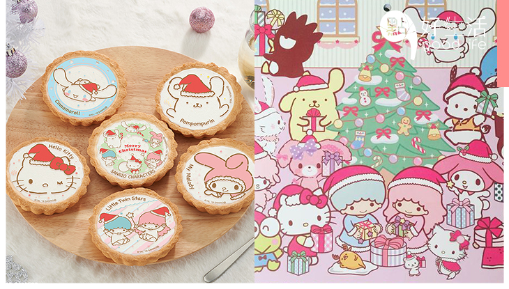 Hello Kitty聯同布甸狗等化身限定甜點!日本Aeon獨家發售Sanrio聖誕限定鮮奶撻,粉絲必入!