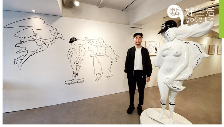 文青必訪!日本人氣藝術家長場雄展覽香港開幕 海外首個立體作品個展!25幅以女神為主題作品,畫出另類重慶森林及La La Land!