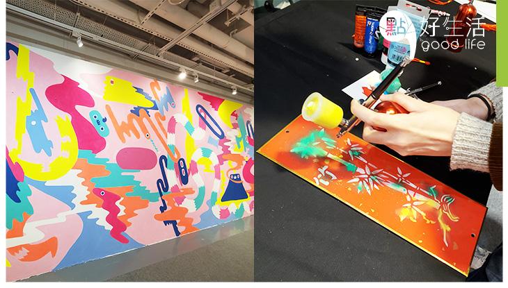 【內附獨家優惠】K11幻彩新年藝術展New Year New Height開幕! 9米高熒光色壁畫!3大好玩親子DIY工作坊!
